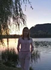 Руслана, 20, Ukraine, Delyatyn