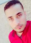 Mohamed, 24  , Kafr ash Shaykh