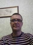 Влад, 45 лет, Кинешма