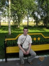 Илья, 32, Россия, Северодвинск