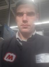 Павел, 22, Россия, Тамбов