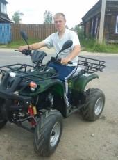 Sergey, 31, Russia, Kovernino