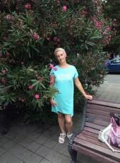 Svetlana, 48, Russia, Izhevsk