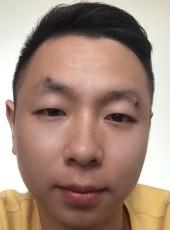 酒先行, 27, China, Beijing