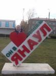 Сания, 64 года, Уфа