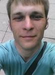 Denis, 34, Mahilyow
