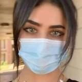 Koussa Nassim , 23  , Algiers