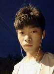 杨烁, 22  , Heyuan