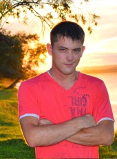 Drager, 31, Russia, Kansk