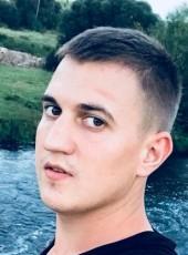 Павло, 23, Ukraine, Chortkiv