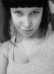 Yuliya, 31  , Saratov
