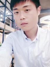 吉格斯, 21, China, Changsha