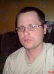 Денис, 38 лет, Челябинск