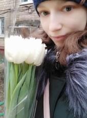 Darya, 22, Russia, Zheleznodorozhnyy (MO)