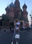 Viktoriya, 23, Minsk