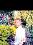 ابراهيم, 18  , Khartoum