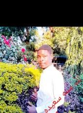 ابراهيم, 18, Sudan, Khartoum