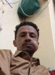Mhmmhg, 32  , Sanaa