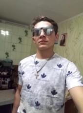 Maksim, 21, Ukraine, Poltava