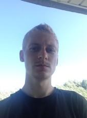 Evgeniy, 28, Russia, Ryazan
