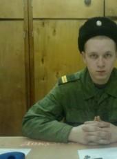 Sergey, 25, Russia, Vladimir