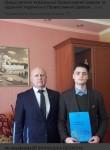 Svyat, 21, Kiev