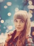 Алена, 29 лет, Топки
