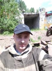 ivan, 31, Russia, Prokopevsk