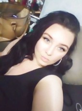 Oksana, 26, Russia, Kemerovo