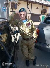 Maks, 31, Ukraine, Kiev