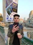 الجو كر, 18  , Al Fayyum