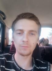 VK Oleksandr, 26, Ukraine, Kharkiv