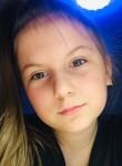 Амина, 18 лет, Бутурлиновка