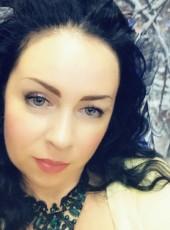 Natalya, 44, Russia, Novosibirsk
