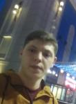 Константин, 24 года, Екатеринбург