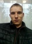 Александр, 29 лет, Красноярск