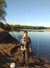 Николай, 33, Россия, Шарья