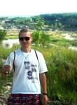 Сергій, 30  , Borshchiv