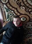 Віталій, 25, Uzhhorod
