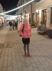 Светлана, 47, Ukraine, Horodenka
