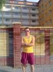 Kolya, 31, Poltava