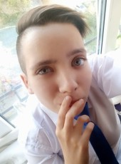 Kristina, 23, Russia, Nizhniy Novgorod