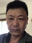 老熊, 46, Yueyang