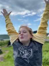 Arina, 18, Russia, Vladivostok