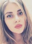 Диана, 21 год, Ростов