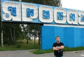 Aleksey, 34 - Just Me