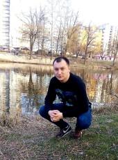 Aleksandr, 31, Ukraine, Sumy