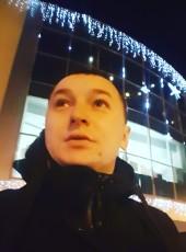 Александр, 30, Україна, Суми