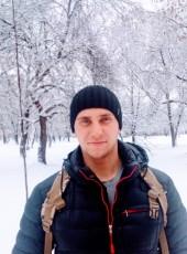 сергей, 23, Україна, Молодогвардійськ