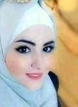Abdou Lakamora, 18  , Dar el Beida